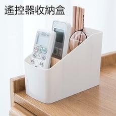 【ELise】實木隔板收納盒