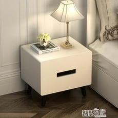 床頭櫃 床頭櫃現代簡約 北歐白色亮光迷你鋼琴烤漆二斗儲物邊櫃jd