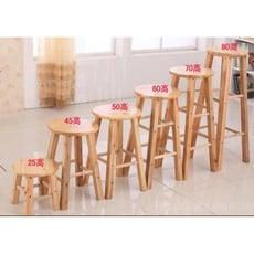 實木吧凳酒吧椅高腳凳前台凳時尚吧椅吧凳吧台椅木實木椅子wd
