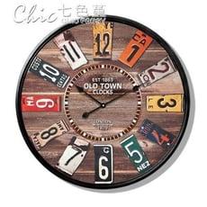 美式鄉村復古掛鐘懷舊創意loft工業風客廳咖啡館酒吧個性鐘錶七色堇
