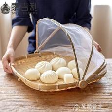 餐菜罩-越南竹編蓋菜罩飯罩家用剩菜食物罩餐桌罩可折疊蒼蠅家用防塵菜罩  yys