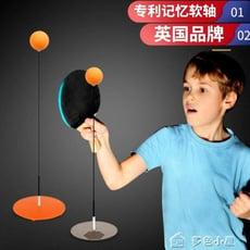 英國彈力軟軸乒乓球訓練器單人自練球視力兒童防玩具神器球拍 yxs - 金屬底座帶abs球拍