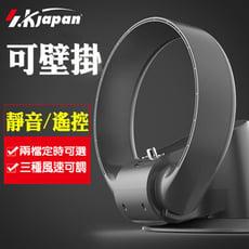 現貨 SK無葉電風扇110V 無葉風扇 落地台式塔扇 12吋壁扇 掛扇
