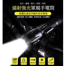 軍規級戰術手電筒 5檔光可調 航太鋁合金外殼 伸縮變焦 300米以上射程 蓮花攻擊頭可破窗