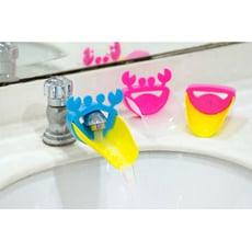 兒童洗手水龍頭 螃蟹延伸器導水槽