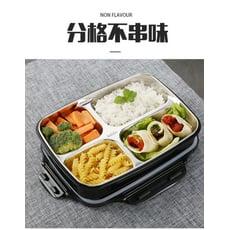 304不銹鋼北歐飯盒便當盒分格飯盒 小學生兒童四格餐盤速食盒(無附餐具)
