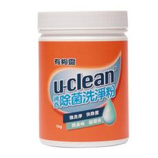 u-clean 神奇除菌洗淨粉1000g - 洗衣、廚房油污、浴室水垢,一瓶搞定!