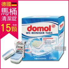 德國Domol馬桶亮潔強效清潔錠15顆獨立包裝 375g/盒 (馬桶清潔劑)