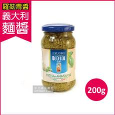 義大利 得科-羅勒青醬麵醬 200g/罐 (番茄丁/橄欖油/洋蔥/海鹽/蔬菜)