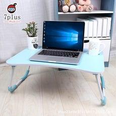 折疊式便攜小桌子 床上電腦桌 折疊懶人桌