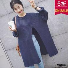 韓版街頭風高開叉圓領針織長版上衣 毛衣CNTOP