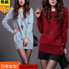 韓版冬季百搭圓領針織打底包臀連身裙長版針織衫CNTOP