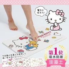 【Sanrio三麗鷗 Hello Kitty】滿版粉色吸水珪藻土地墊 24款