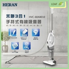 禾聯 HERAN HVC-60AB010 三合一手持吸塵器 直立式手持吸塵器 可拆式HEPA水洗濾網