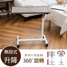 【1011居家生活館】360°桌面旋轉&高度調整升降桌
