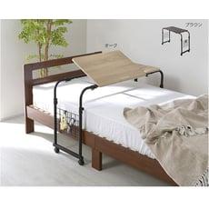 【1011居家生活館】四段式多功能-漂流木色胡桃木色升降桌/床上桌/摺疊桌/餐桌/沙發桌