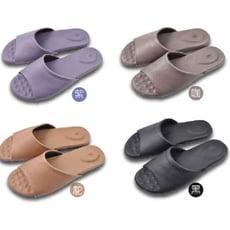 (e鞋院)健康機能乳膠拖鞋