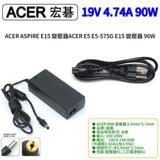 ACER ASPIRE E15 變壓器ACER E5 E5-575G E15 變壓器 90W