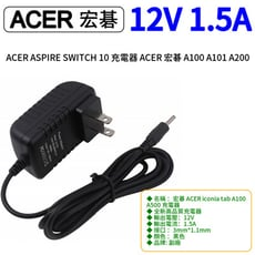 ACER ASPIRE SWITCH 10 充電器 ACER 宏碁 A100 A101 A200