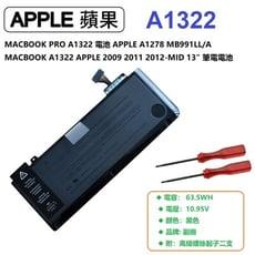 APPLE A1322 電池 MACBOOK PRO A1278 MAC A1322 A1278電池