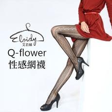 Eloidy艾若娣-Q-flower性感網襪