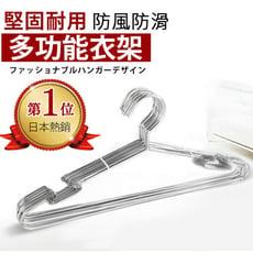 超防風金屬實心防滑衣架(一入10支)