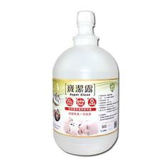 【寶潔露】次氯酸水-抗菌除臭液4000ml SGS檢驗合格