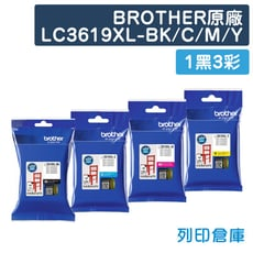 【BROTHER】LC3619XL-BK/C/M/Y 原廠高容量墨水匣-1黑3彩組