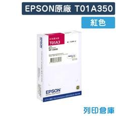EPSON T01A350 (NO.01A) 原廠紅色高容量墨水匣