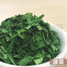 【搭嘴好食】即食沖泡乾燥菠菜片60g 可全素