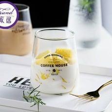 ins北歐風果汁杯 慕斯杯 牛奶杯 冷飲杯 咖啡杯