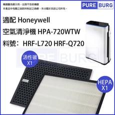 【適用Honeywell】HPA-720 HPA-720WTW HRF-Q720 濾網組