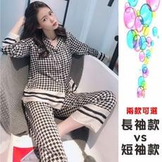新款高級睡衣套裝 品質媲美專櫃 千鳥紋 冰絲材質 寬鬆居家睡衣 時尚好看 短袖和長袖 兩款 R74