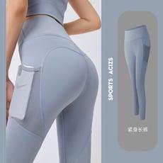 運動褲瑜珈褲 蜜桃提臀緊身褲 側邊口袋 薄款速乾好穿 健身房跑步運動 時尚百搭 性感美型 R18