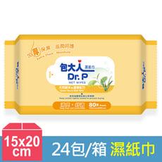 【包大人】 濕紙巾(80抽x24包/箱)