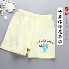 日本熱銷竹節棉嬰兒棉內搭短褲(2件/組)-BC0285