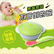 寶寶學習吃飯吸盤碗餐具組-GD0046