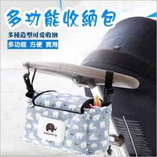 嬰兒推車奶瓶濕紙巾收納袋置物袋外出掛袋-BBO2029