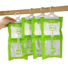 【20片入】衣櫥衣櫃防潮除濕袋 可掛式去濕劑防黴乾燥劑除濕盒-AX1661
