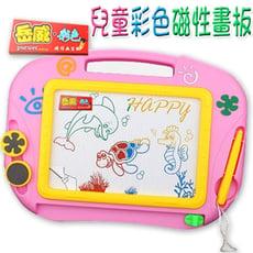 兒童玩具 岳威彩色磁性畫板寫字板 中號-YW1595
