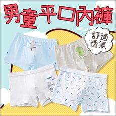 【6件入】兒童男寶內褲純棉四角褲-LX8657