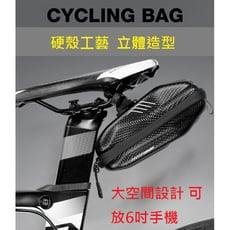 小謙單車全新wild man 硬殼座墊包/登山車坐墊包/後袋/後置物包/後包包/自行車後包/座墊袋