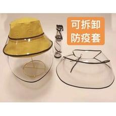 攜帶方便防飛沫面罩漁夫帽擋風罩子飛沫面罩防疫套綁帶款