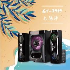 Gloryearth超重低音藍芽音響-GT-7919太陽神~  (無法超商取貨)