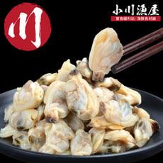 極鮮飽滿花蛤貝肉(100G±10%/包)