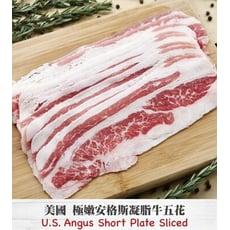 【豪鮮牛肉】安格斯凝脂厚切牛五花肉片(150G+-10%/包)
