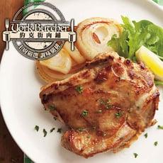 【約克街肉舖】主廚調味雞腿排1入2片(110G+-10%/片)