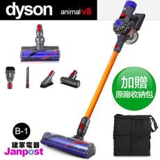 Dyson 戴森 旗艦數位馬達 V8 Animal SV10 五吸頭萬用版 建軍電器