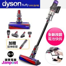 Dyson 戴森 V11 SV15 Fluffy 無線手持吸塵器 LCD  一年保固 建軍電器