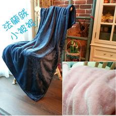 100x150法蘭絨午睡毯 珊瑚絨毯子